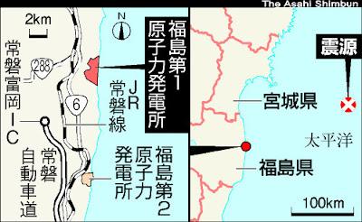 日本福島第一核電廠位置圖