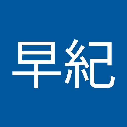新野早紀's icon