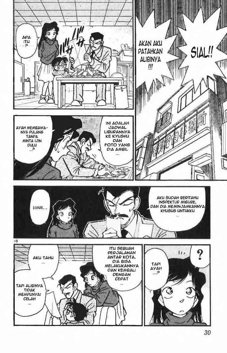 Komik detective conan 011 - alibi sempurna 12 Indonesia detective conan 011 - alibi sempurna Terbaru 9|Baca Manga Komik Indonesia|Mangacan