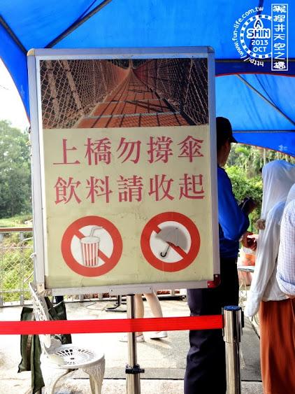 排隊上天空之橋時,告示牌上警告著禁傘、禁飲料~要注意喔