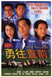Đường Đua Ác Liệt Sctv9 TVB