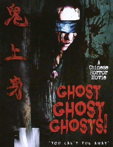 Ghost Ghost Ghost! (2013)