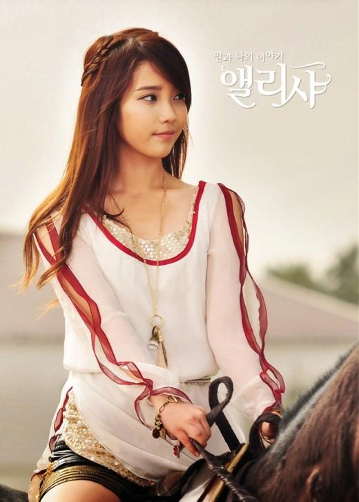 Name: Lee Ji-eun (이지은)
