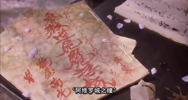 電影:《阿修羅城之瞳》瀧田洋二郎導演,市川染五郎主演