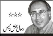 Rasul Bakhsh Rais Column - 27th November 2013