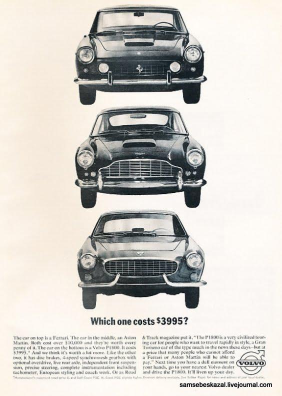volvo-1963-p1800.JPG