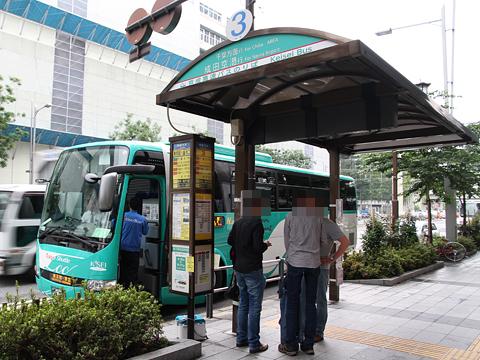 成田空港交通「Tokyo Suttle」 ・524 東京駅到着