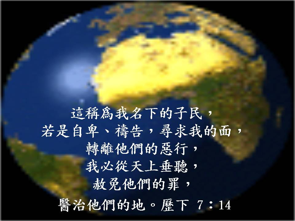 Image result for (  箴‬ ‭5:21-22 )