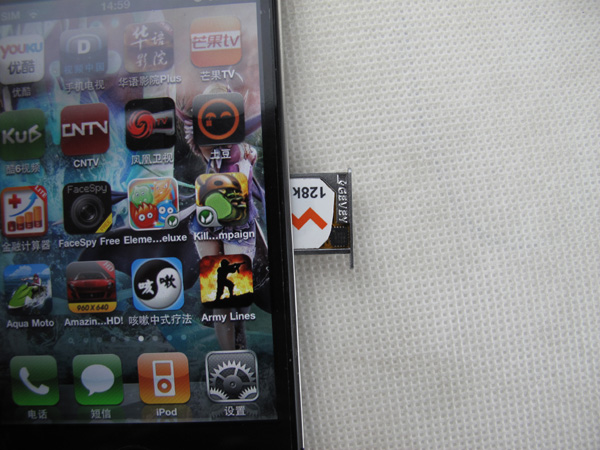 Gevey Sim Unlock iPhone 4