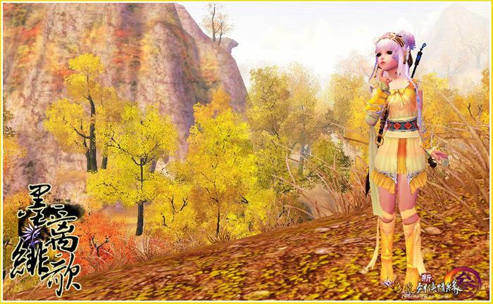 Võ Lâm Truyền Kỳ III: Người đẹp và phong cảnh - Ảnh 4