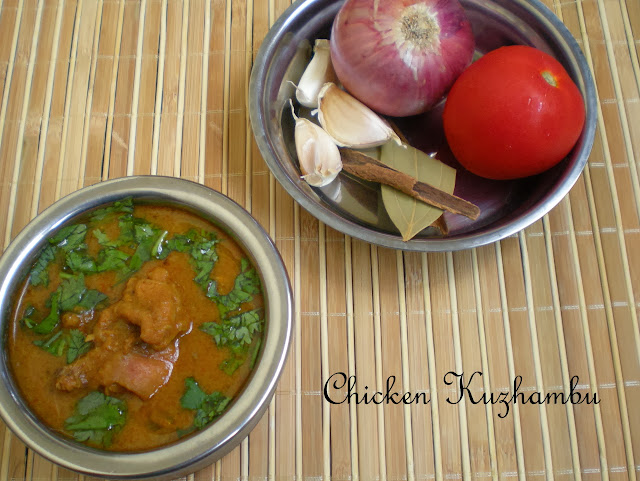Chicken Kuzhambu (with coconut)Recipe
