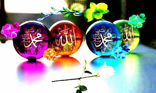 KHALIFAH ISLAM SIRAH NABAWIYAH