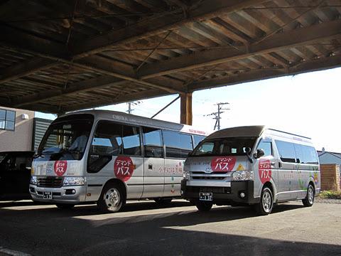 てんてつバス「小平町デマンドバス」 ・135&・137