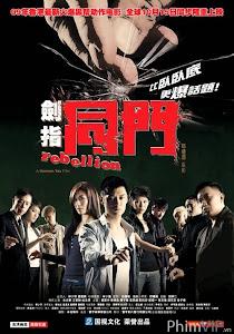 Đồng Môn - Rebellion poster