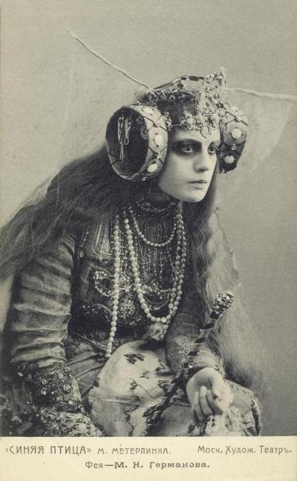 germanova vintage actrice