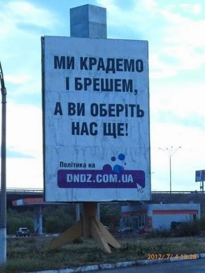 В НБУ хотят уже в этом году сделать структуру собственников украинских банков прозрачной - Цензор.НЕТ 2672