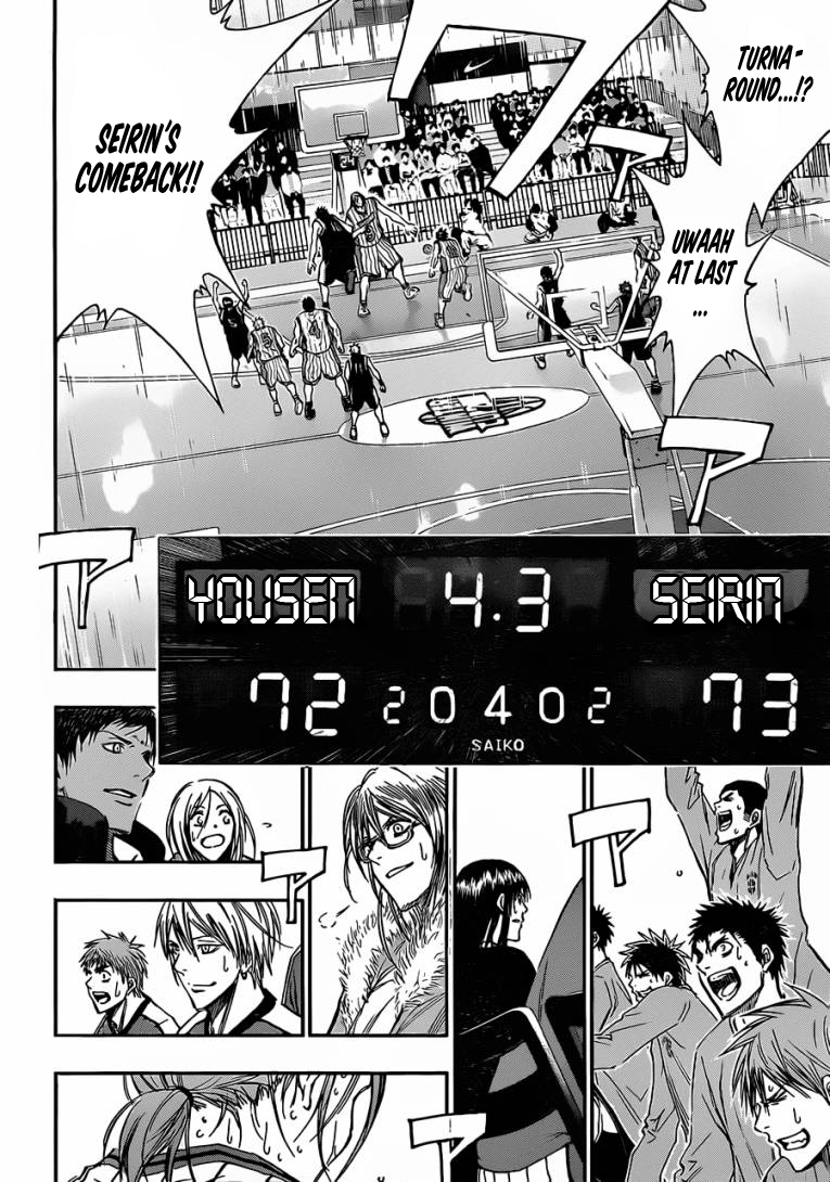 Kuroko no Basket Manga Chapter 168 - Image 16