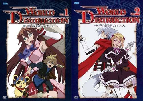 World Destruction: Sekai Bokumetsu no Rokunin
