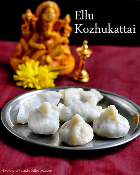 Easy ellu kozhukattai recipe