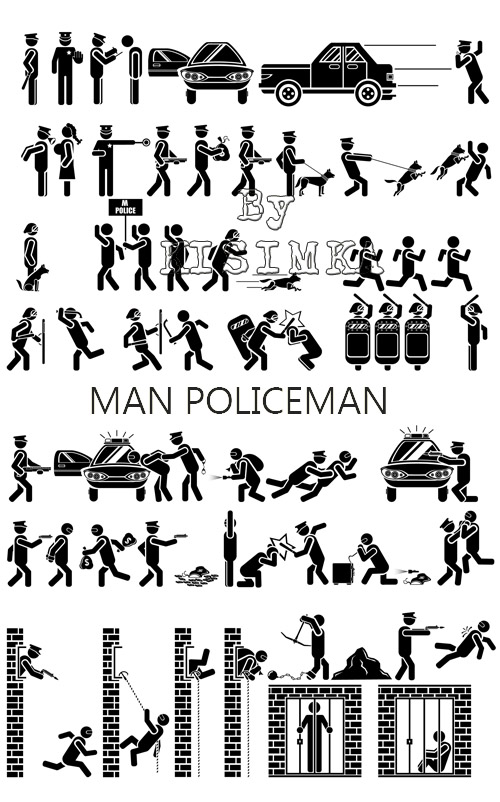 Stock: Man policeman