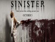 فيلم Sinister بجودة DvDRip