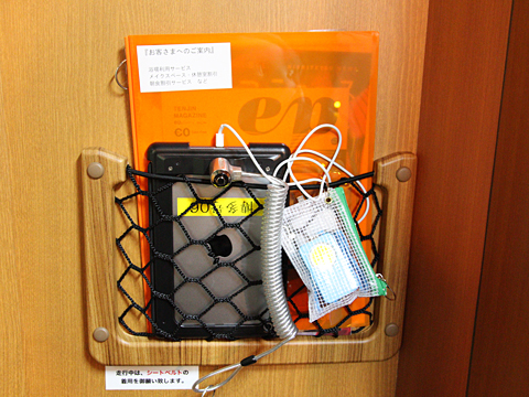 西日本鉄道「はかた号」 0002 個室型プレミアムシート iPad&防犯ブザー