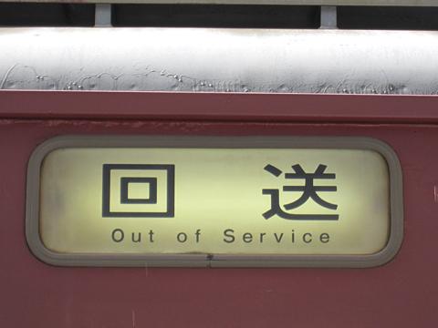 JR北海道 711-110 滝川駅にて その3