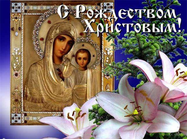 Мы - Русские! С нами - Бог!