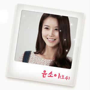 花美男拉麵店04