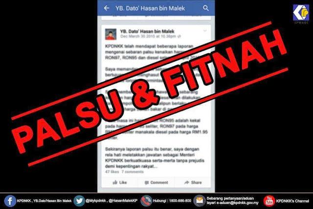 Hasan Malek Nafikan Kenyataan Media