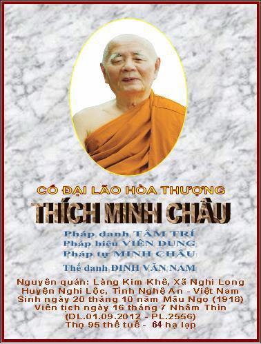 Vọng bái Giác Linh Cố Đại Lão Hòa Thượng Thích Minh Châu