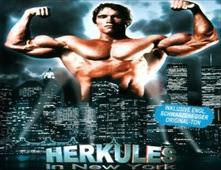 فيلم Hercules in New York