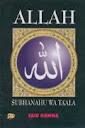 ALLAH Subhanahu Wa Ta'ala | RBI
