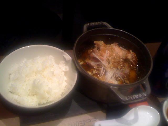 kuo taberna japonesa gastrofilia