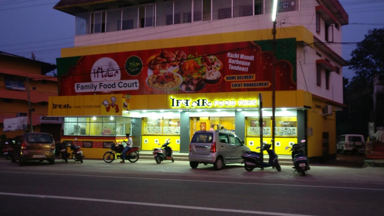 Iftar Family Food Park Restaurant In