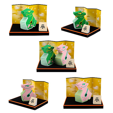 Sanwa 2012 Year of the Dragon Papercraft