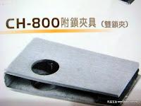裝潢五金 品名:CH-800-雙鎖夾角(大型) 規格:165*83*30mm 顏色:亮面/砂面 玖品五金