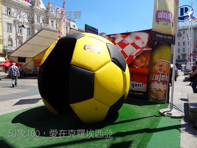 【克羅埃西亞旅遊】2012歐洲盃足球賽~札格里布市中心足球趴!