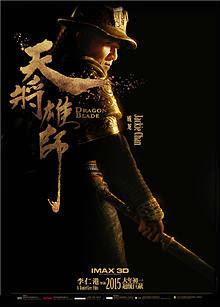 Thiên Tướng Hùng Sư - Dragon Blade