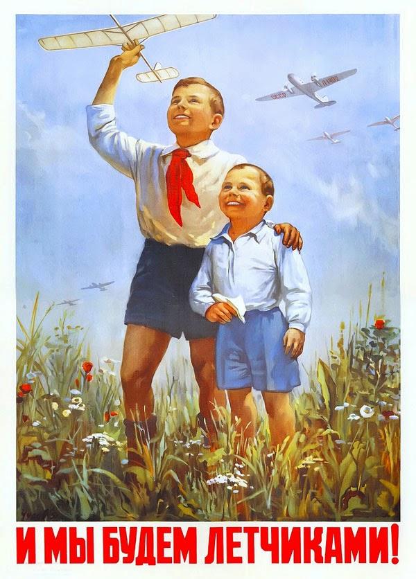 Освоим производственные профессии, 1959