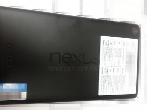 New Nexus7