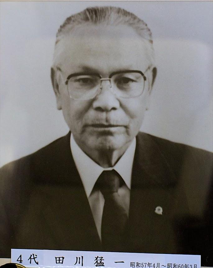 田川猛一 氏