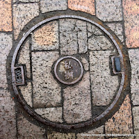 札幌市下水道汚水桝(私桝)