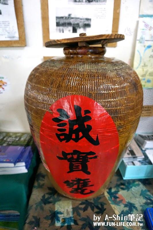 榮利商店(誠實商店)29