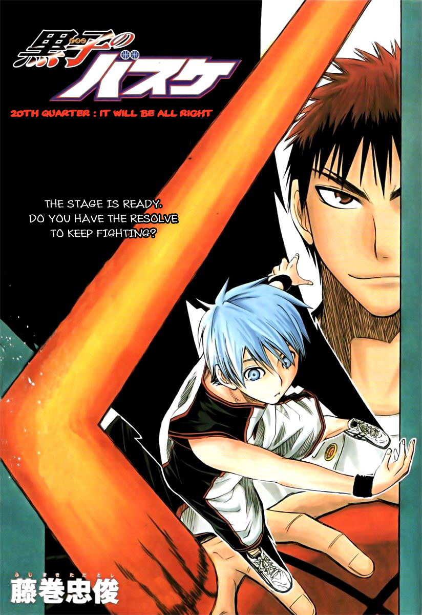 Kuruko no Basket Manga Chapter 20 - Image 01