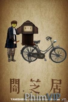 Yami Shibai 2nd Season - Yami Shibai 2nd Season poster