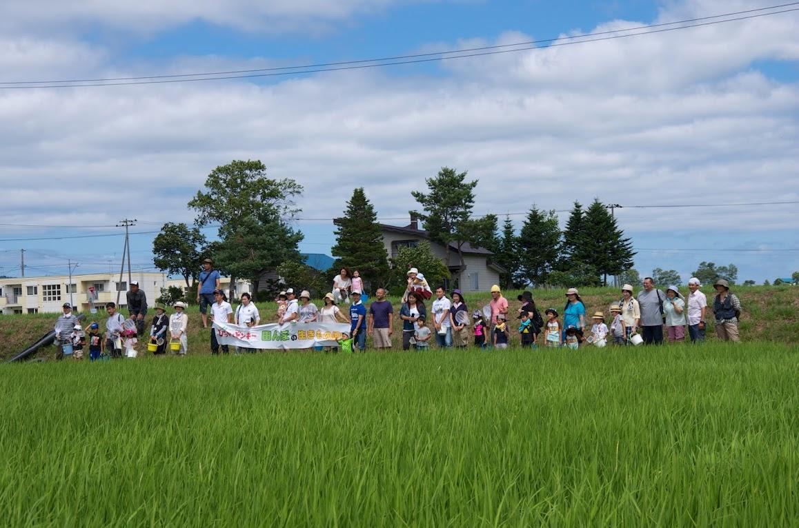 有機栽培の田んぼを前に記念撮影