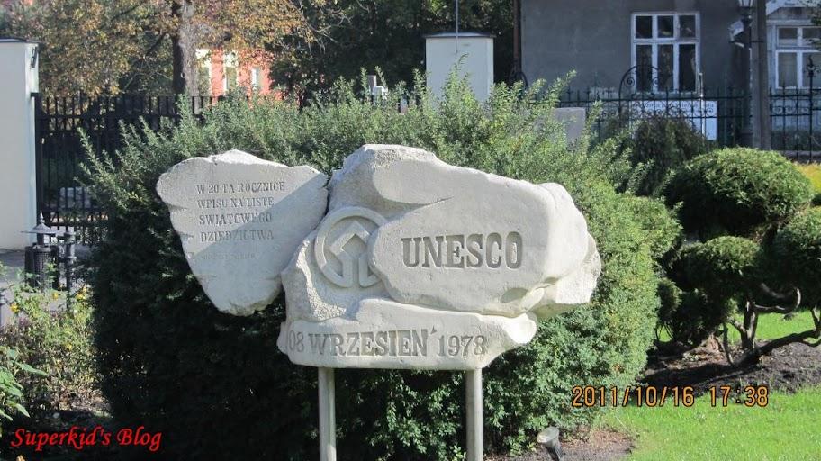 UNESCO的認證牌子