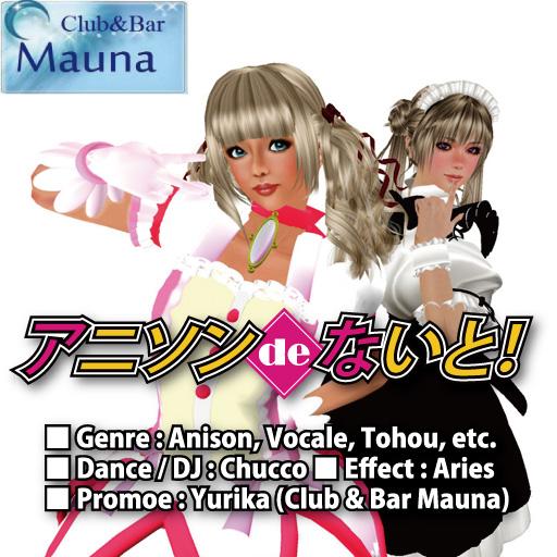 ADN_Mauna.jpg