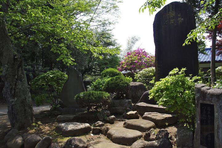 吉植庄一郎さんの功績を称える碑